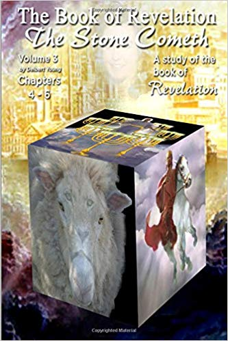 The Revelation of Jesus Christ Volume 3